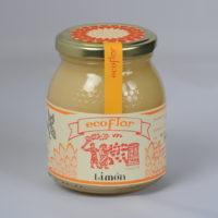 miel-monofloral-limon